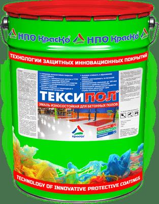 Купить краску для бетона красноярск какую бетонную смесь нельзя вибрировать