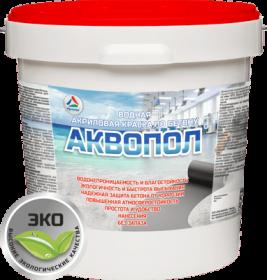 Краска по бетону купить ростов на дону состав приготовления цементного раствора