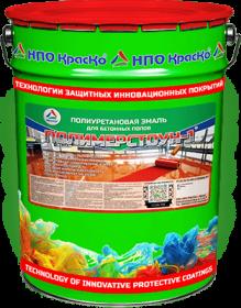 Полимерстоун-1 — полиуретановая эмаль для полов | Цена - от 337 руб/кг | Купить в Москве