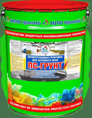 Купить грунтовку полиуретановую для бетона производство сухих бетонных смесей это