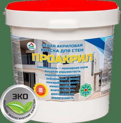 Купить акриловые краски по бетону для наружных работ рим бетон