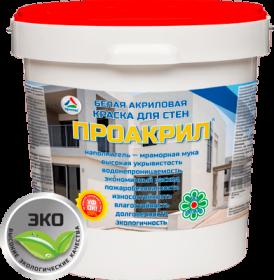 Белая акриловая краска для стен и фасадов — Проакрил | Цена - 99 руб/кг | Купить в Москве