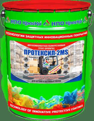 Полиуретановая пропитка для бетона купить в москве бетон рассказов