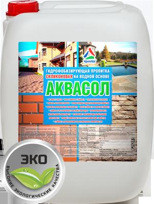 Купить гидрофобизатор для бетона в краснодаре бетон в сходне завод