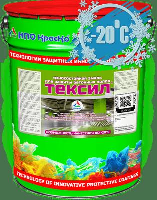 Краска для пола по бетону купить в москве заглаживание бетона вертолетом
