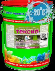 Купить морозостойкую краску для бетона рыбинский бетон