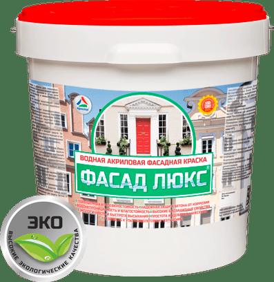 фасадные краски по бетону в москве