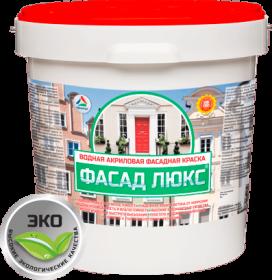 Водная фасадная краска — Фасад-Люкс | Цена - от 169 руб/кг | Купить в Москве