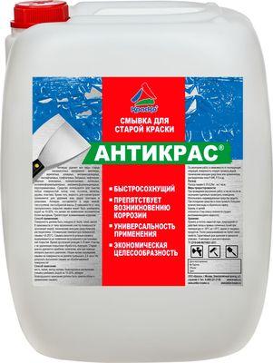 Купить средство для снятия старой краски с бетона краска резиновая для бетона купить