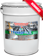 Грункор Fe3O4